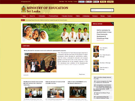 Ministry of Education, Sri Lanka