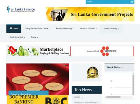 Sri Lanka Finance